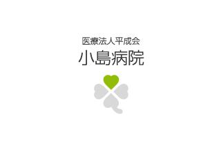 発熱外来について【9/28(月)更新】